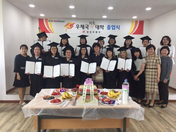 전남지방우정청 '작은대학' 졸업식 개최