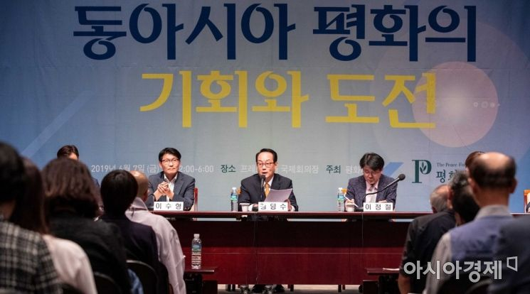 [포토]동아시아 평화의 기회와 도전