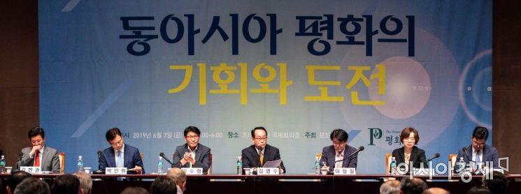 [포토]평화재단, '평화의 기회와 도전'