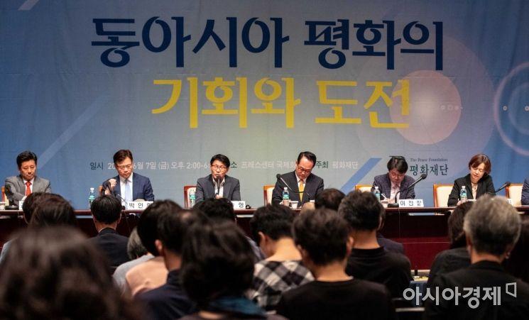 [포토]평화재단, 동아시아 평화의 기회와 도전
