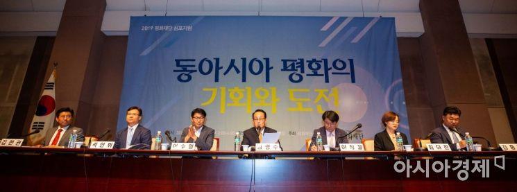 [포토]동아시아 평화 번영 관련 토론