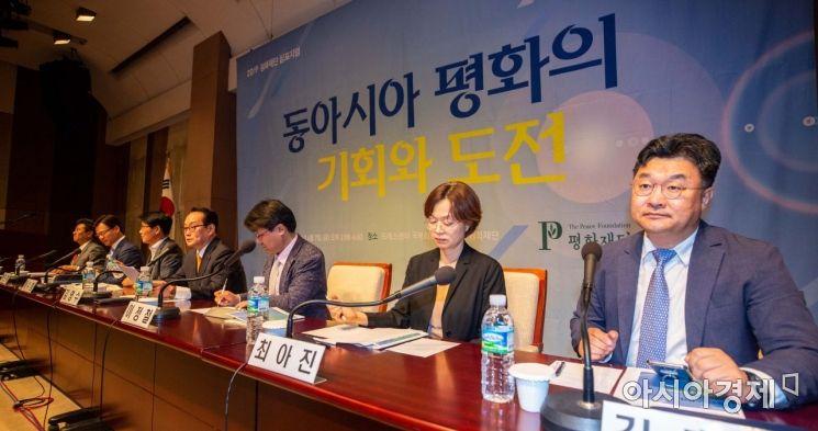 [포토]평화와 번영의 동아시아 신질서 모색 토론