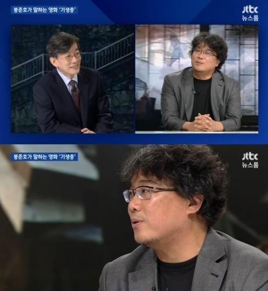 손석희 JTBC 대표와 봉준호 감독 / 사진=JTBC 방송 캡처