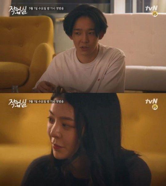 가수 남태현이 자신에게 제기된 양다리 의혹에 대해 사과했다/사진=tvN '작업실' 예고편 화면 캡처