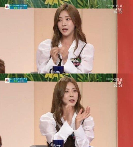가수 강자민이 출연해 결혼전 동거에 대한 자신의 생각을 밝혔다/사진=KBS 1TV '아침마당' 화면 캡처