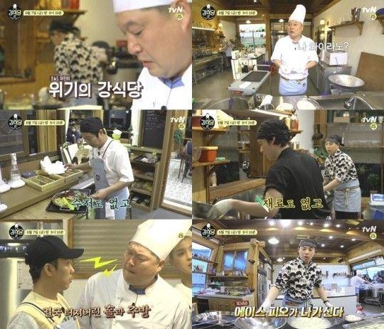 '강식당2' 멤버들이 뜨거운 인기에 저녁 영업을 하게 됐다/사진=tvN '강식당2' 화면 캡처