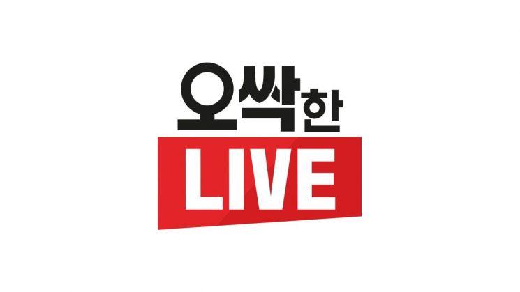 신세계TV쇼핑, '출근길 라이브'로 직장인 공략 개시
