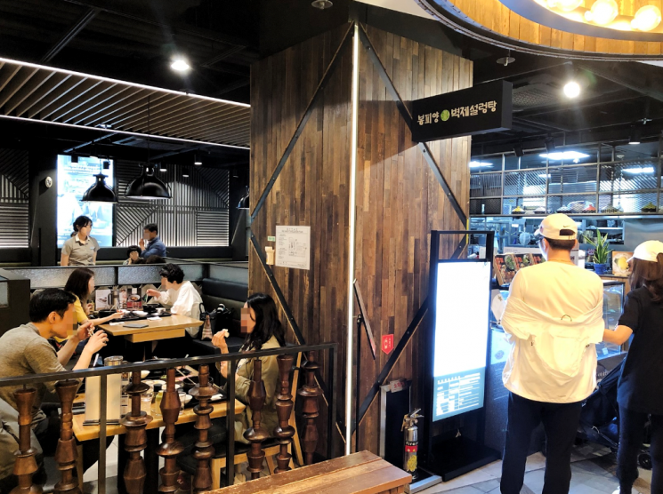 이른 더위에 백화점 식당가 북적…삼계탕 매출 27% 늘었다