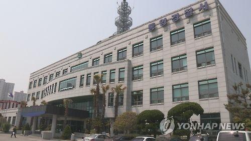 경남 통영경찰서/사진=연합뉴스