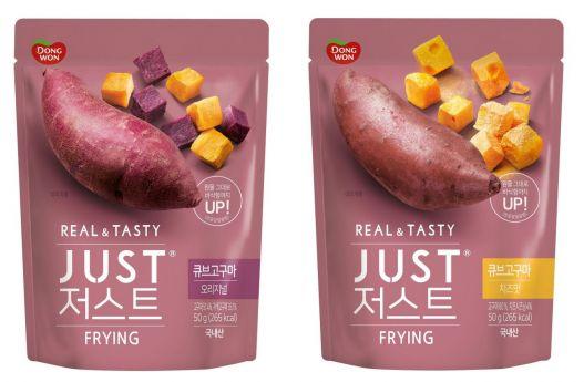 동원F&B, 100% 국산 고구마로 만든 '저스트 큐브고구마' 2종 출시