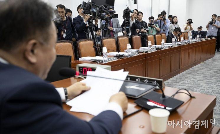 [포토] 자유한국당 불참속 사개특위 전체회의
