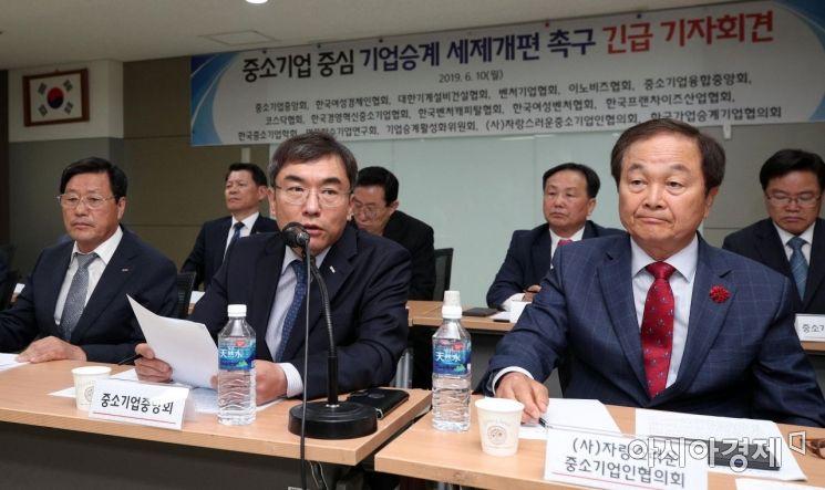[포토] 발언하는 서승원 상근부회장