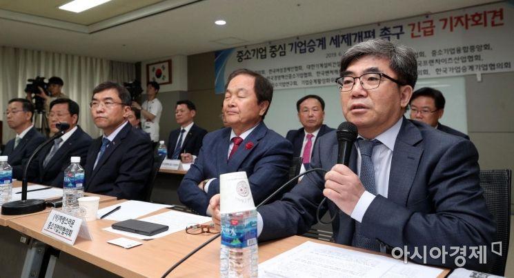 [포토] 중소기업계, 기업승계 세제개편 촉구 긴급 기자회견