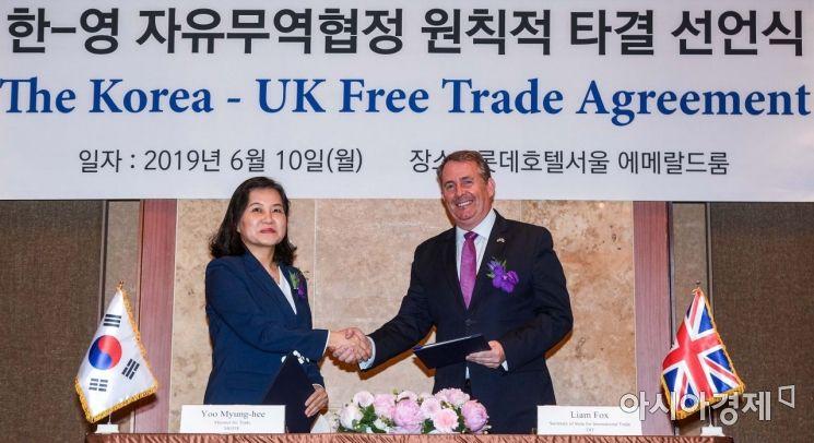 [포토]한-영 자유무역협정 원칙적 타결 선언