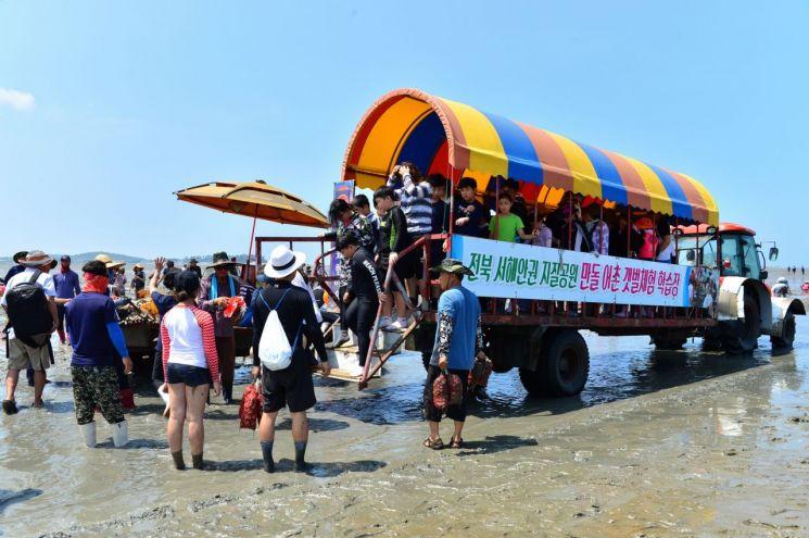 고창군 '갯벌축제' 성료…9만4300여 명 다녀가