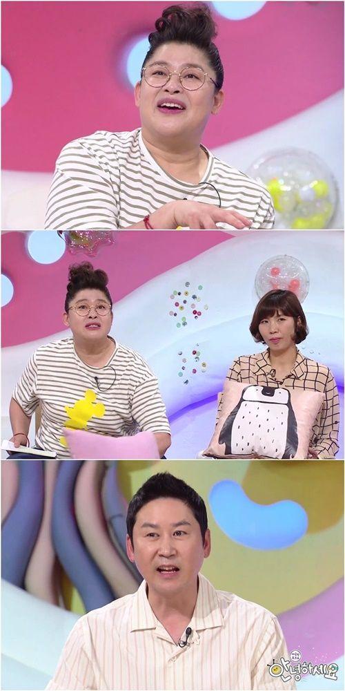 KBS 2TV '안녕하세요' 코미디언 이영자 / 사진=KBS 방송 캡처