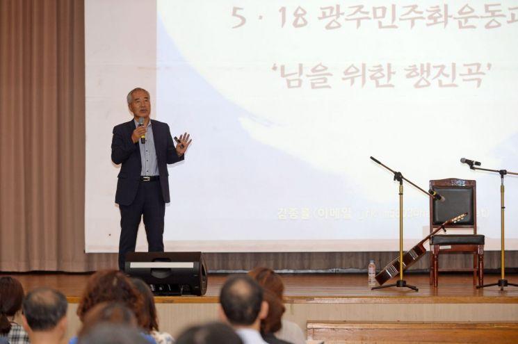 광주 광산구, 6·10민주항쟁 기념 민주·인권 교육