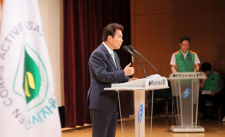 용인시 '자율방재단' 확대 개편…재난상황 효율 대응 기대