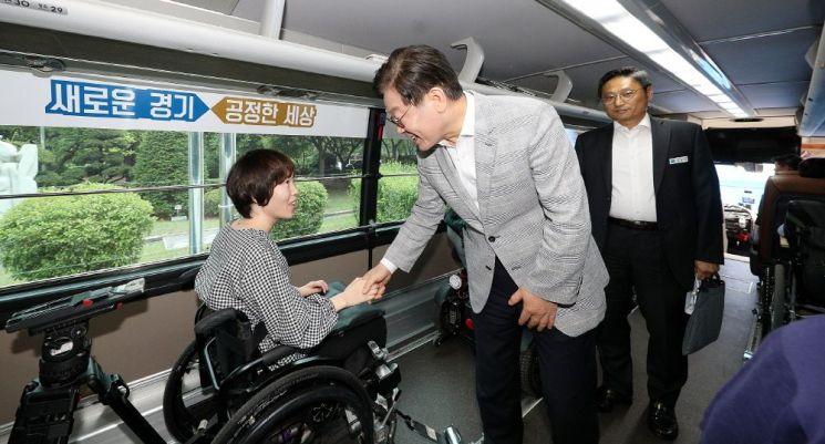 경기도 '장애인 여행차량' 무료 운행한다