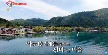 [출처=SBS 방송화면 캡쳐]