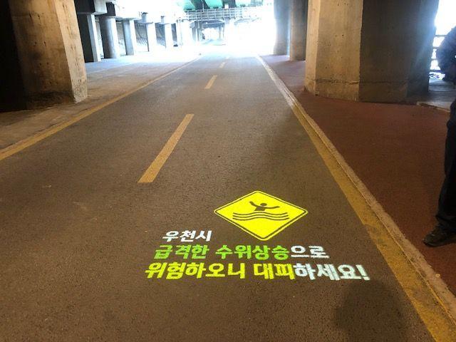 보행자에게 위치정보 제공 및 우천시 알림 문구로 경고해주는 고보조명의 모습