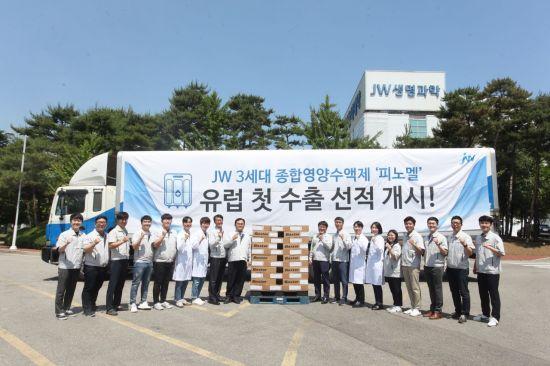 JW생명과학 임직원들이 11일 유럽시장에 선보일 3체임버 종합영양수액제 '피노멜' 적재를 마친 차량 앞에서 기념사진을 촬영하고 있다.