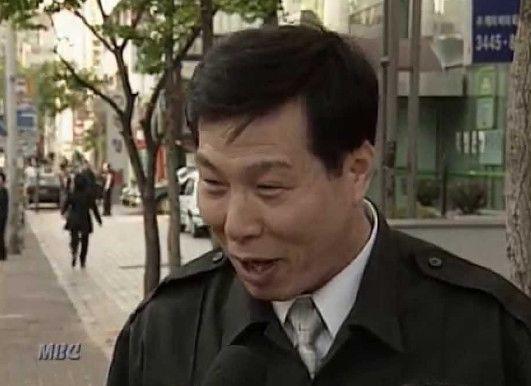 경비업체에 취업해 밝은 모습을 보이고 있는 조세형.사진=MBC 뉴스 캡처