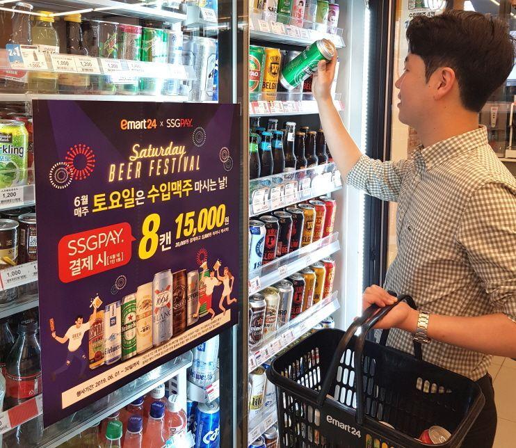 4캔 9900원→16캔에 3만원…점점 뜨거워지는 편의점 맥주 마케팅