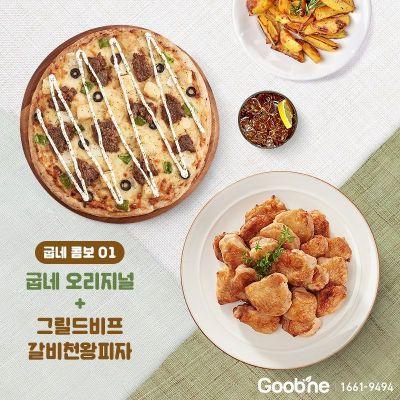 치킨ㆍ피자매장의 변신…특화메뉴 만들고 뷔페 꾸렸더니 매출 '껑충'