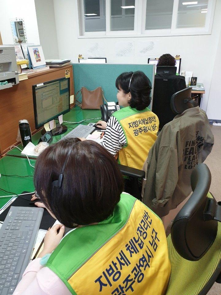 광주시, 시민 체납정리반과 올해 체납액 56억여 원 징수