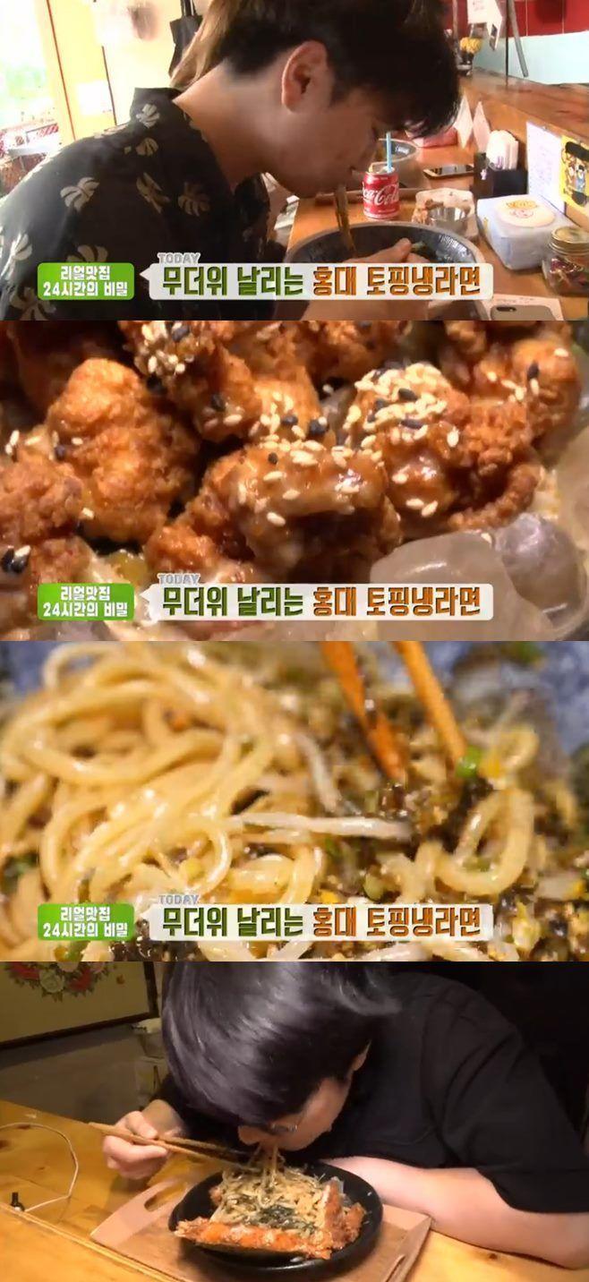(사진=SBS '생방송투데이' 방송 장면 캡쳐)