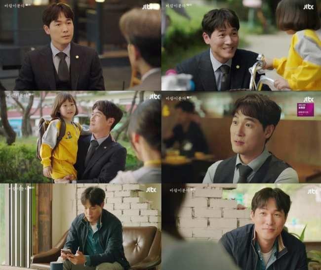 '바람이 분다' 배우 김영재와 김하늘 / 사진=JTBC 방송 캡처