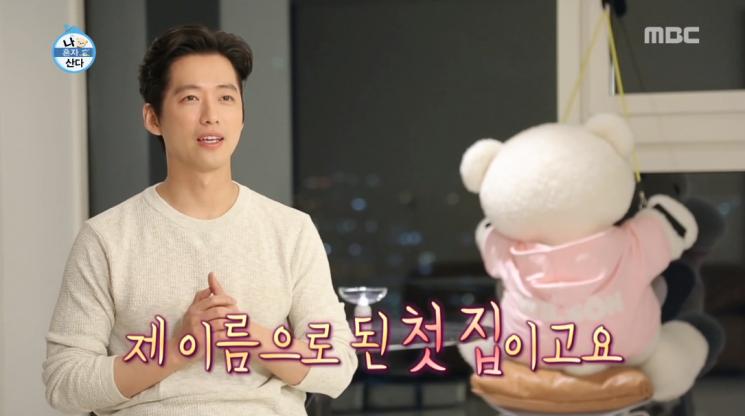 '나 혼자 산다'를 통해 자신의 집을 공개한 배우 남궁민 / 사진 = MBC 캡처