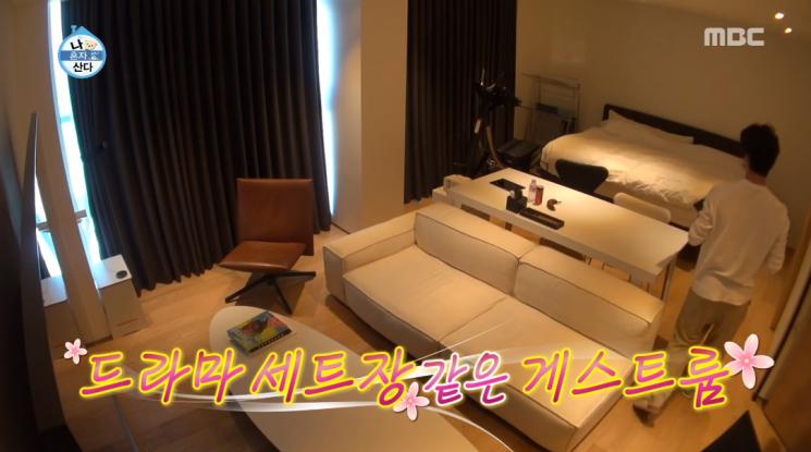 남궁민 집의 게스트룸 / 사진 = MBC 캡처