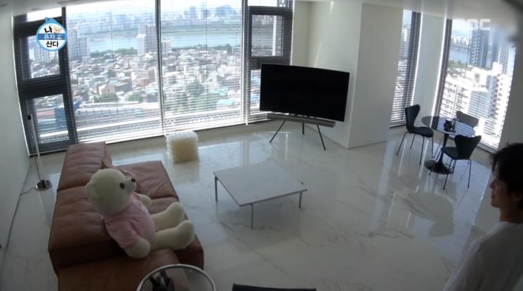 '나 혼자 산다'를 통해 공개된 남궁민의 집 / 사진 = MBC 캡처
