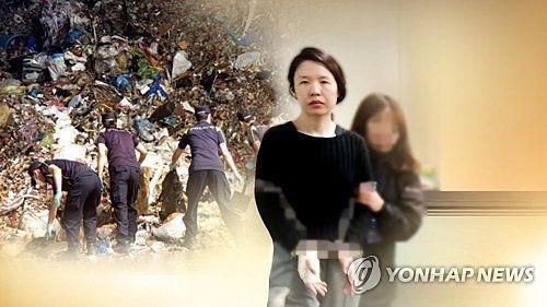 전남편 강모씨를 살해한 고유정 / 사진 = 연합뉴스