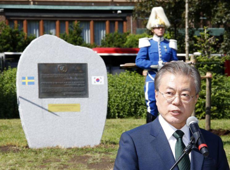 스웨덴을 국빈 방문 중인 문재인 대통령이 15일 오후 (현지시간) 스톡홀름 시내 유르고덴 공원에서 열린 한국전 참전 기념비 제막식에서 기념사를 하고 있다.  사진=연합뉴스