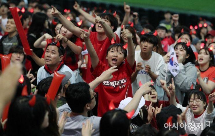 [포토] '열띤 응원'