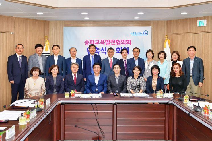 '쌤(SSEM)'이 온다!…송파교육모델 개발 본격화