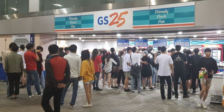 GS25 상암월드컵경기장점 (사진=아시아경제DB)