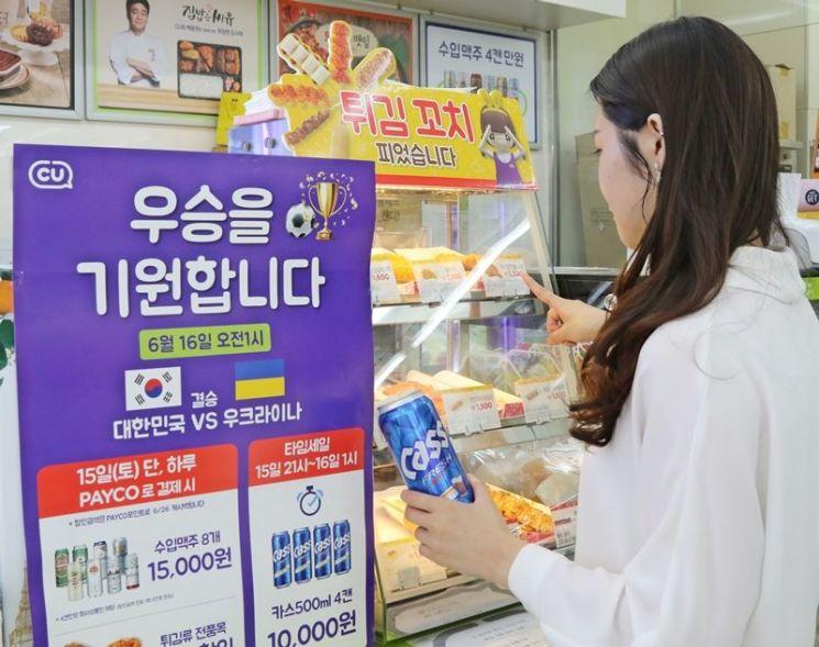 '졌잘싸' 준우승에 편의점 매출 방긋…맥주 매출 32배 '껑충'