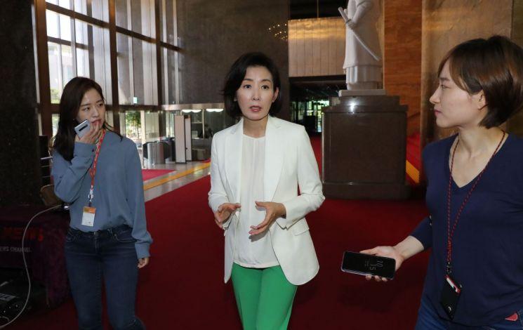 나경원 자유한국당 원내대표. 사진=연합뉴스