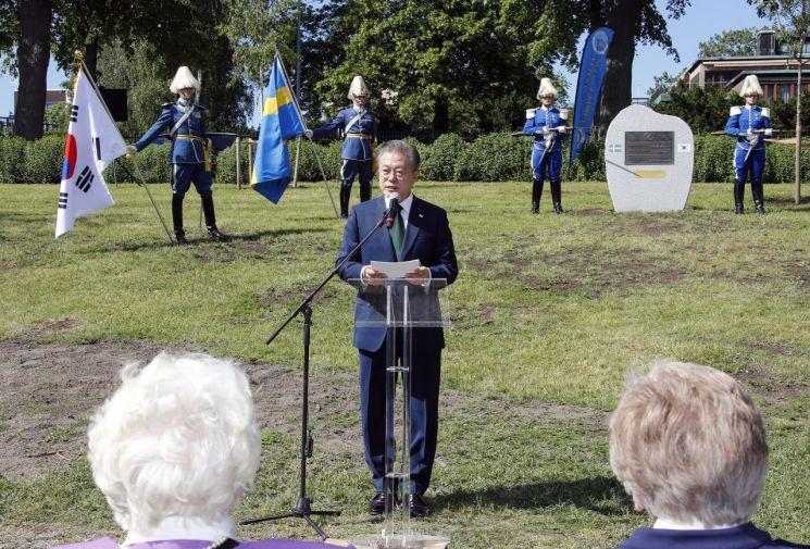 문재인 대통령이 15일 오후 (현지 시간) 스웨덴 스톡홀름 유르고덴 공원에서 열린 한국전 참전 기념비 제막식에서 기념사를 하고 있다. 사진=연합뉴스