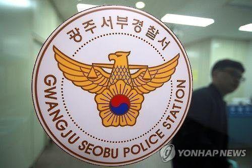 """""""선배 퇴직금 뺏으려고…"""" 성관계·협박한 후배 등 일당 검거"""