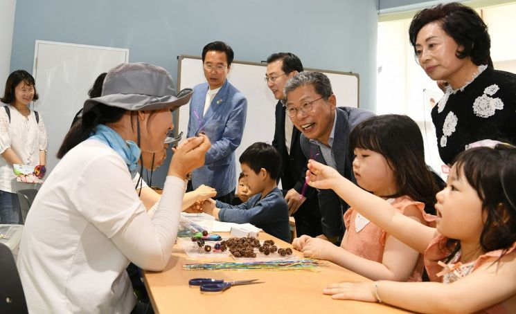 [포토] 어린이 생태 독서 운동회 개최