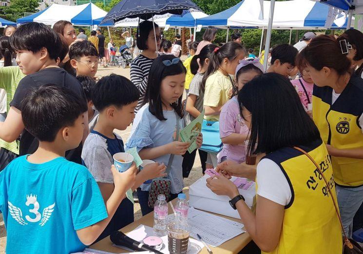 광주 산정초등학교 '산이정이 개미장터' 개최