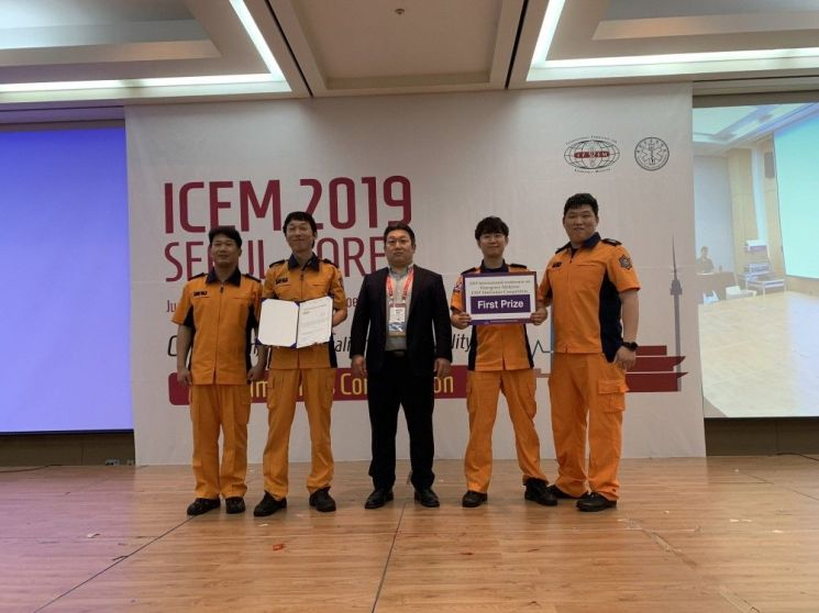 경기소방 '세계 구급대원 응급처치술 경연대회'서 1등