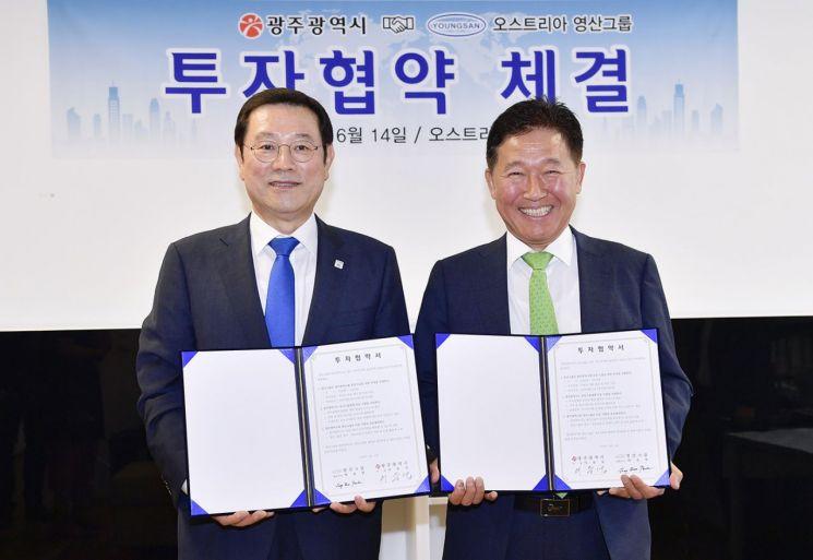 이용섭 시장, 외국기업 영산그룹과 투자협약 체결