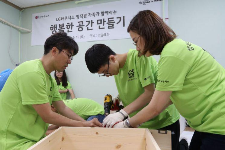 ▲LG하우시스 임직원 가족들이 15일 서울 관악구 신림동에 위치한 '섬김의 집'에서 DIY 사물함을 제작하고 있다.
