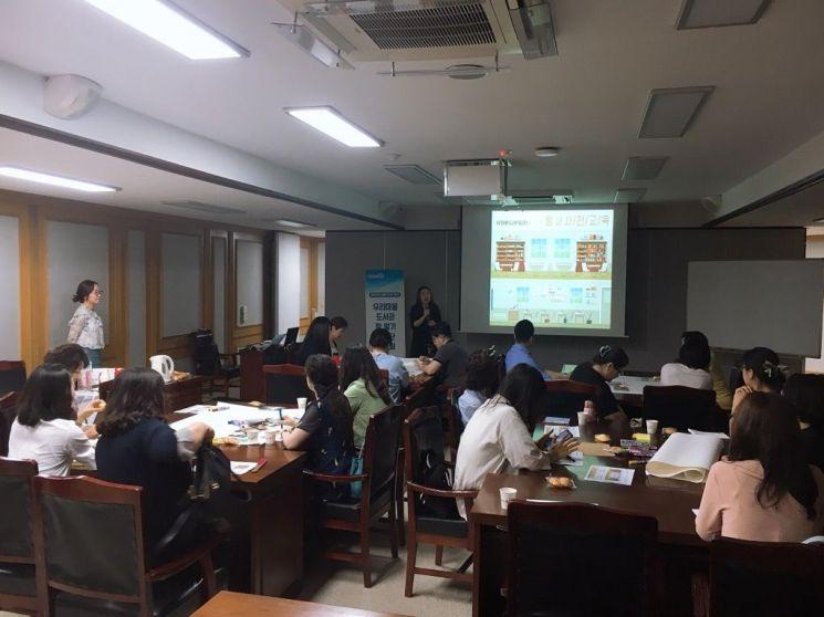 송파구 '마을주민이 행복한 도서관 만들기' 사업 추진